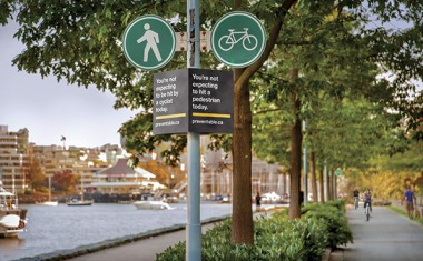 pedestrian_cyclist_dual_pathway_feature